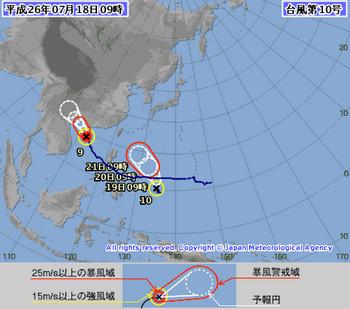 台風10号3.png