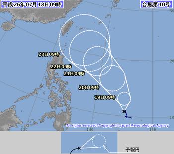 2台風10号.png