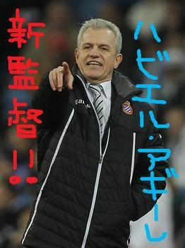 G20140401007886810_view.jpg